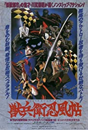 Download ninja scroll blu ray sub indo