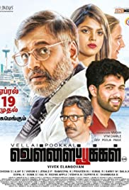 Subtitles Vellaipookal - subtitles english 1CD srt (eng)