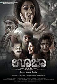 ouija movie subtitles free download