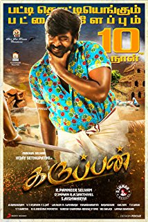 Subtitles Karuppan - subtitles english 1CD srt (eng)