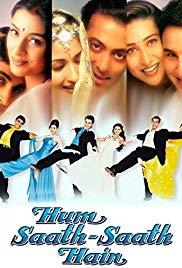 Hum saath-saath hain: we stand united movie download | watch.