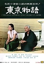 Subtitles Tokyo Story - subtitles english 1CD srt (eng)